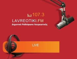 http://www.mylavrio.gr/radio.html